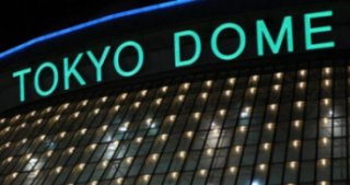 東京ドームイメージ