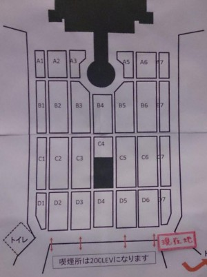 アリーナモード エンドステージ2 座席表1