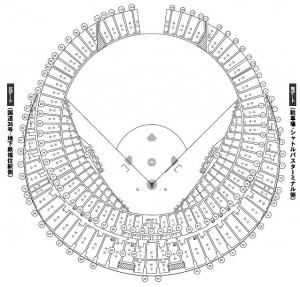 札幌ドーム座席表1
