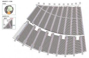 札幌ドーム座席表3