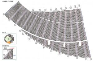 札幌ドーム座席表6