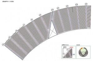 札幌ドーム座席表7