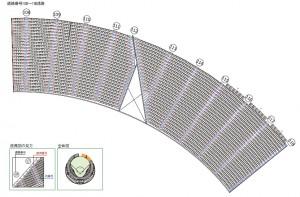 札幌ドーム座席表8