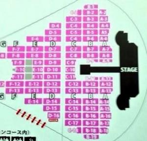 安室座席表