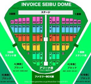 SEIBUDOME2005watanabe