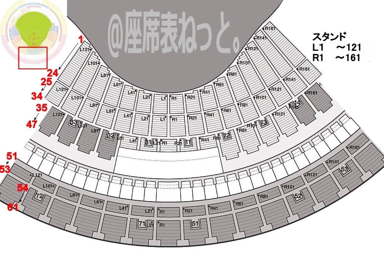 ナゴヤドーム スタンド座席表