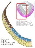 tokyodome14