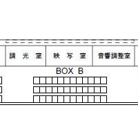 大阪城ホール スタンド BOX席
