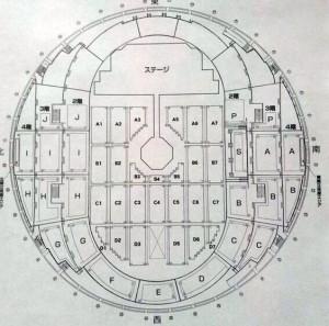 ガイシホール座席表1