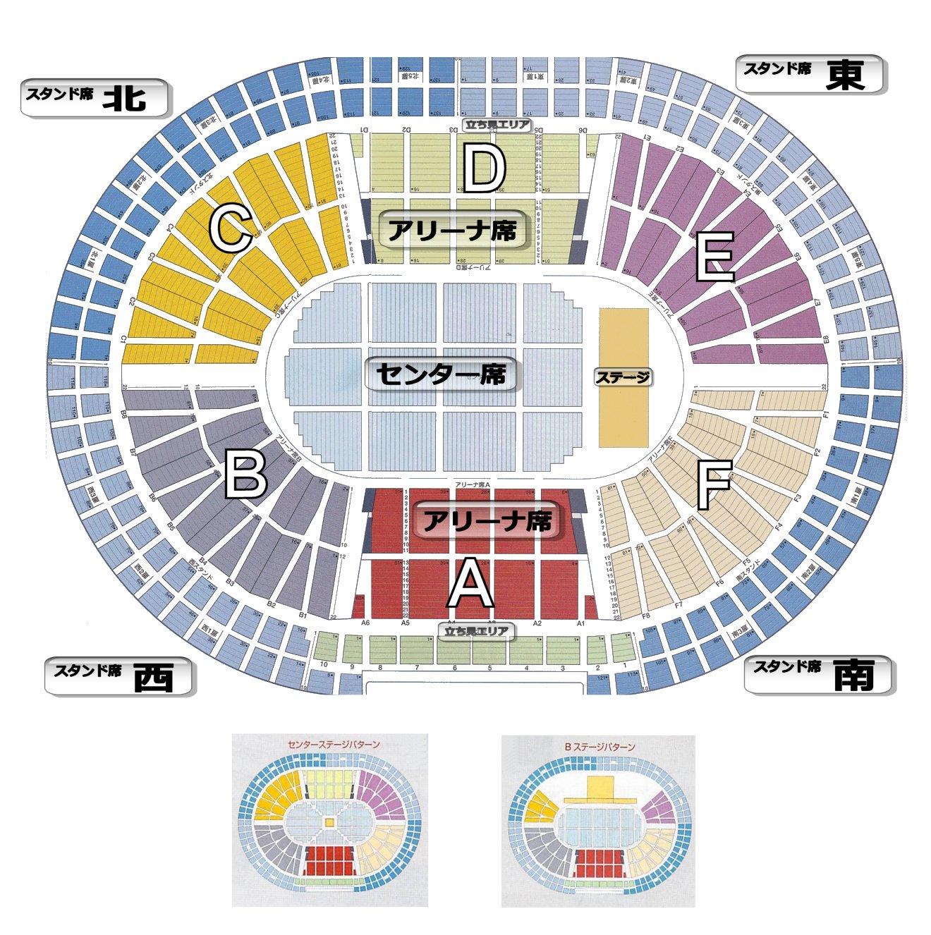 横浜アリーナ 全体詳細座席表