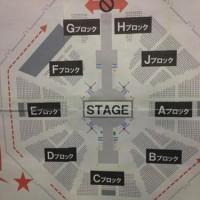 センターステージ座席表