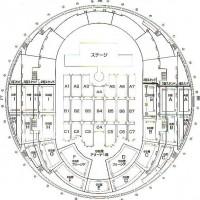 ガイシホール座席表4