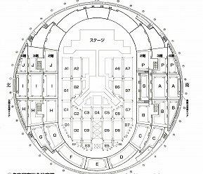 ガイシホール座席表3