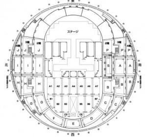 ガイシホール座席表2