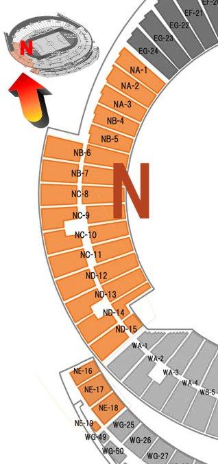 ひとめぼれスタジアム宮城(宮城スタジアム)Nスタンド詳細座席表