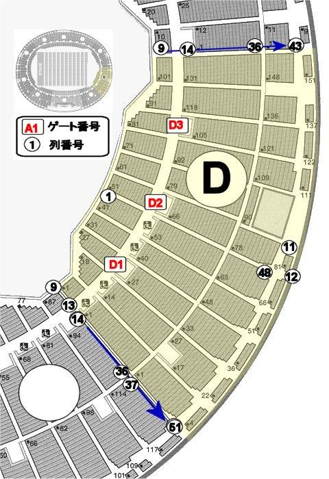 バックスタンドD(ブロック・ゾーン)座席表