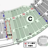 メインスタンドC(ブロック・ゾーン)座席表